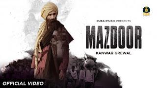 Mazdoor Lyrics Kanwar Grewal