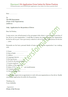 sample job application for driver position