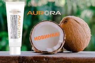 Применение Кокосового масла от Аврора (Aurora)