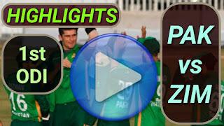PAK vs ZIM 1st ODI 2020