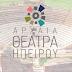 Για μία καλύτερη τουριστική προβολή της Πολιτιστικής Διαδρομής στα Αρχαία Θέατρα της Ηπείρου....