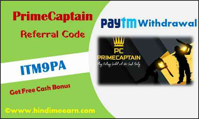 PrimeCaptain Referral Code