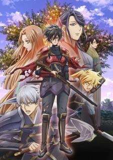 Kochouki: Wakaki Nobunaga Opening/Ending Mp3 [Complete]