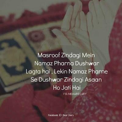 dear diary islamic status images hd