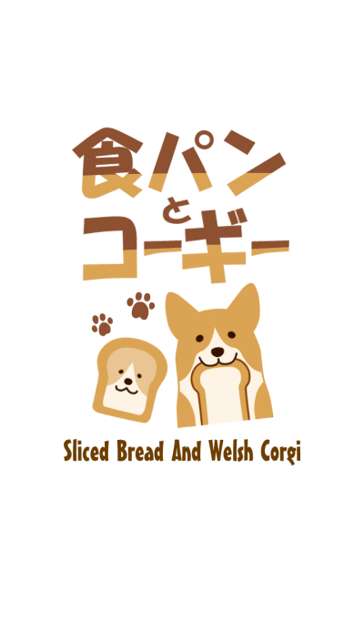 Sliced Bread and Welsh Corgi