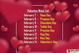 february love list2020