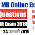 Navy MR Online Exam - 24 जनवरी 2019