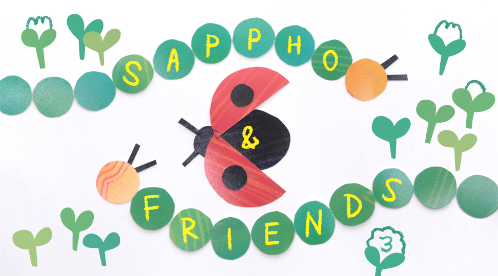 sappho and friends 3 title