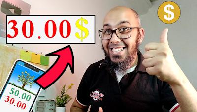 كيف اربح من الانترنت ازيد من 30 دولار [بالهاتف] وبدون خبرة 2020
