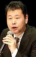 Gatou Shouji