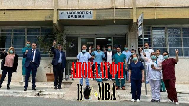 """ΤΕΡΑΣΤΙΑ ΑΠΟΚΑΛΥΨΗ: Νοσοκομειακοί γιατροί προς όλους τους Έλληνες: """"Εάν δεν αντιδράσετε θα πεθάνετε. Σας λένε ψέμματα"""""""