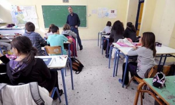 Αλλαγές στο Γυμνάσιο: σε ποιά μαθήματα θα εξετάζονται οι μαθητές - εκτός τα αρχαία και τα θρησκευτικά