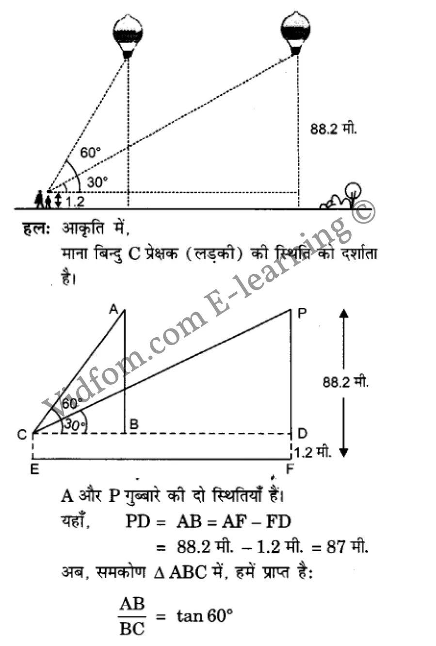 कक्षा 10 गणित  के नोट्स  हिंदी में एनसीईआरटी समाधान,     class 10 Maths chapter 9,   class 10 Maths chapter 9 ncert solutions in Maths,  class 10 Maths chapter 9 notes in hindi,   class 10 Maths chapter 9 question answer,   class 10 Maths chapter 9 notes,   class 10 Maths chapter 9 class 10 Maths  chapter 9 in  hindi,    class 10 Maths chapter 9 important questions in  hindi,   class 10 Maths hindi  chapter 9 notes in hindi,   class 10 Maths  chapter 9 test,   class 10 Maths  chapter 9 class 10 Maths  chapter 9 pdf,   class 10 Maths  chapter 9 notes pdf,   class 10 Maths  chapter 9 exercise solutions,  class 10 Maths  chapter 9,  class 10 Maths  chapter 9 notes study rankers,  class 10 Maths  chapter 9 notes,   class 10 Maths hindi  chapter 9 notes,    class 10 Maths   chapter 9  class 10  notes pdf,  class 10 Maths  chapter 9 class 10  notes  ncert,  class 10 Maths  chapter 9 class 10 pdf,   class 10 Maths  chapter 9  book,   class 10 Maths  chapter 9 quiz class 10  ,    10  th class 10 Maths chapter 9  book up board,   up board 10  th class 10 Maths chapter 9 notes,  class 10 Maths,   class 10 Maths ncert solutions in Maths,   class 10 Maths notes in hindi,   class 10 Maths question answer,   class 10 Maths notes,  class 10 Maths class 10 Maths  chapter 9 in  hindi,    class 10 Maths important questions in  hindi,   class 10 Maths notes in hindi,    class 10 Maths test,  class 10 Maths class 10 Maths  chapter 9 pdf,   class 10 Maths notes pdf,   class 10 Maths exercise solutions,   class 10 Maths,  class 10 Maths notes study rankers,   class 10 Maths notes,  class 10 Maths notes,   class 10 Maths  class 10  notes pdf,   class 10 Maths class 10  notes  ncert,   class 10 Maths class 10 pdf,   class 10 Maths  book,  class 10 Maths quiz class 10  ,  10  th class 10 Maths    book up board,    up board 10  th class 10 Maths notes,      कक्षा 10 गणित अध्याय 9 ,  कक्षा 10 गणित, कक्षा 10 गणित अध्याय 9  के नोट्स हिंदी में,  कक्षा 10 का गणित अध्याय 9 का प्रश्न उत्तर,  कक्षा 