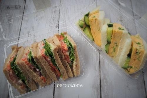ぱんだぱんだのサンドイッチ