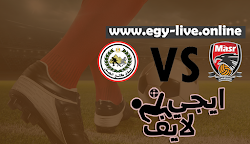 مشاهدة مباراة نادي مصر وطلائع الجيش بث مباشر بتاريخ 19-10-2020 الدوري المصري