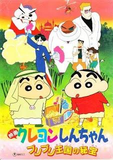 Shinchan In The Treasures Of Buri Buri Kingdom HINDI Full Movie