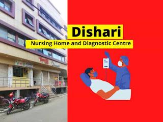 dishari-nursing-home-doctor-information