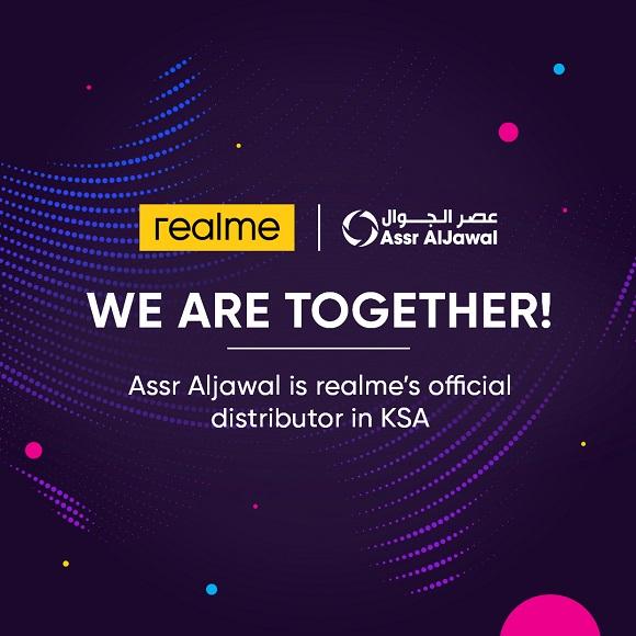 realme Saudi official dealer