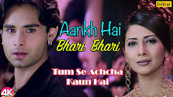 Aankh Hai Bhari Bhari Mp3 Song Download