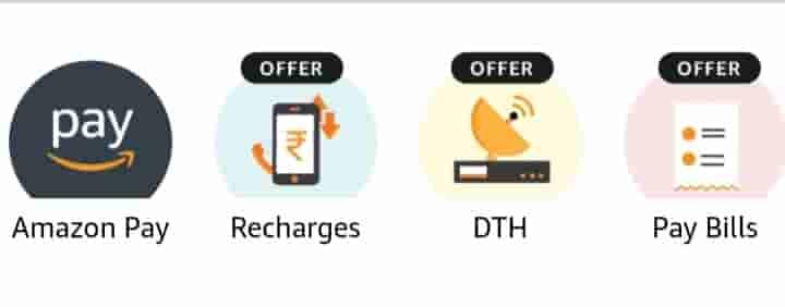 Amazon par mobile recharge