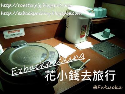 飯煲和水壺