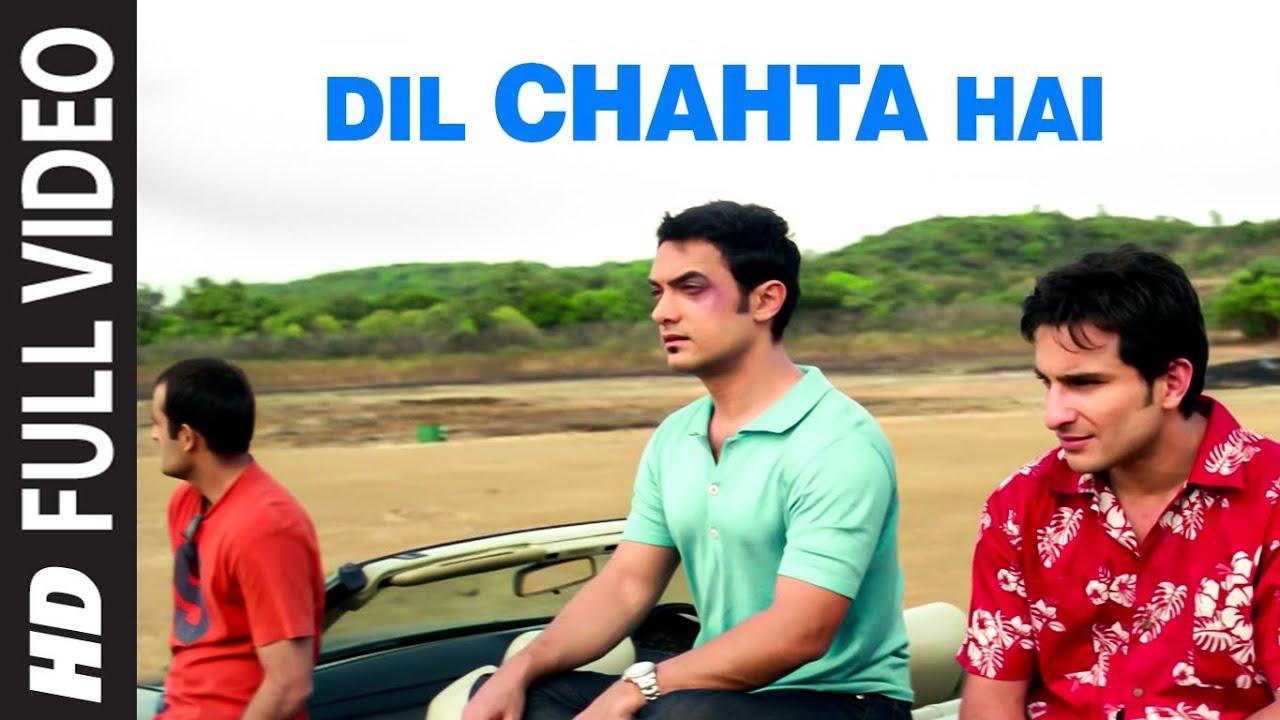 Dil Chahta Hai Lyrics Shankar Mahadevan