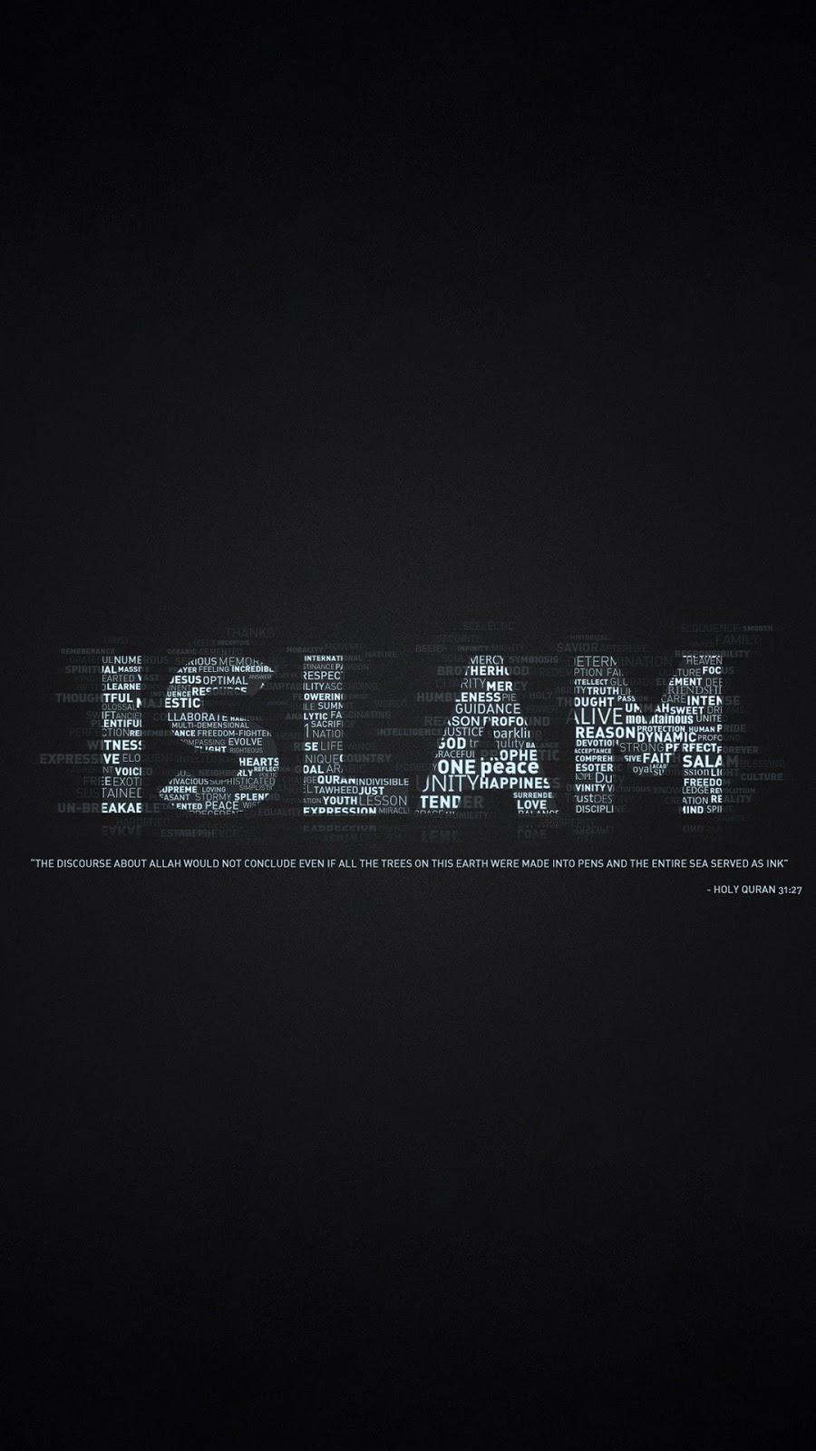 Background Ramadhan Wallpaper HD Android  Islam Moeslem