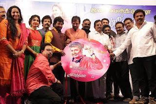 Ennodu Nee Irundhaal Tamil Movie Audio Launch  0079.jpg