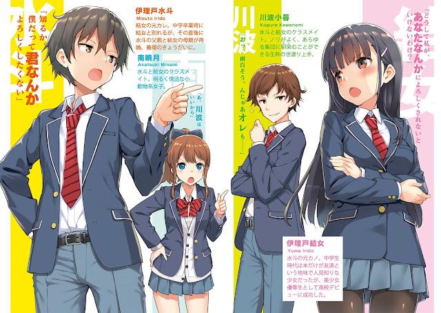 Las novelas Mamahaha no Tsurego ga Moto Kano Datta tendrán anime.