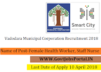 Vadodara Municipal Corporation Recruitment 2018 – 258 Female Health Worker, Staff Nurse