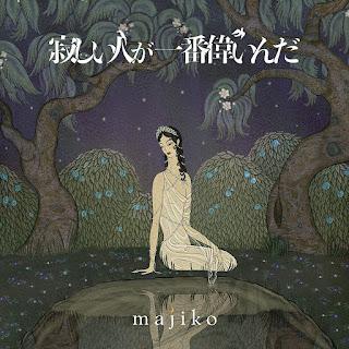 [Album] majiko – Sabishii Hito ga Ichiban Erainda (3rd Album) [MP3/320K/ZIP]
