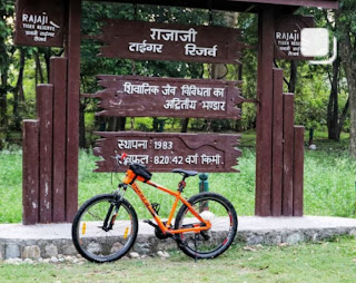 राजाजी राष्ट्रीय उद्यान उत्तराखंड से संबंधित सभी जानकारी । All Information about Rajaji National Park Uttarakhand