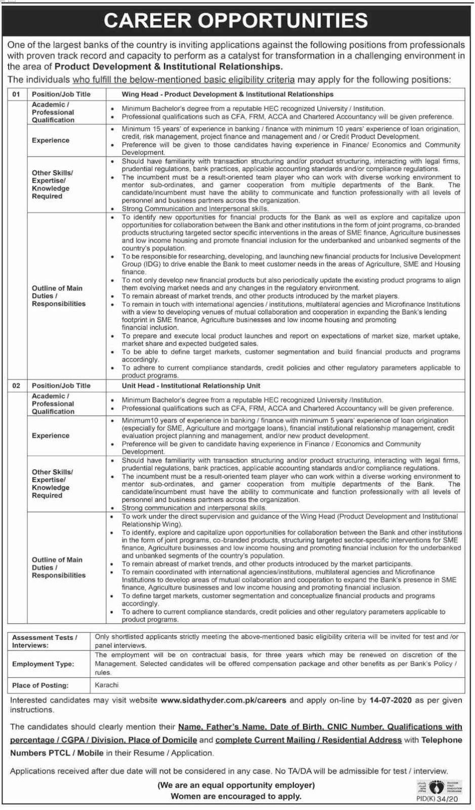 Latest Sidat Hyder Morshed Associates Pvt Ltd Bank Posts Karachi 2020
