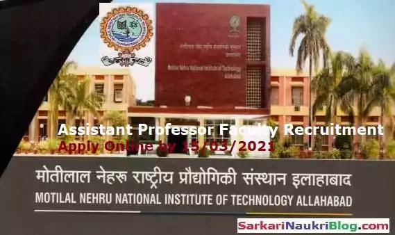 MNNIT Allahabad Prayagraj Assistant Professor Recruitment 2021