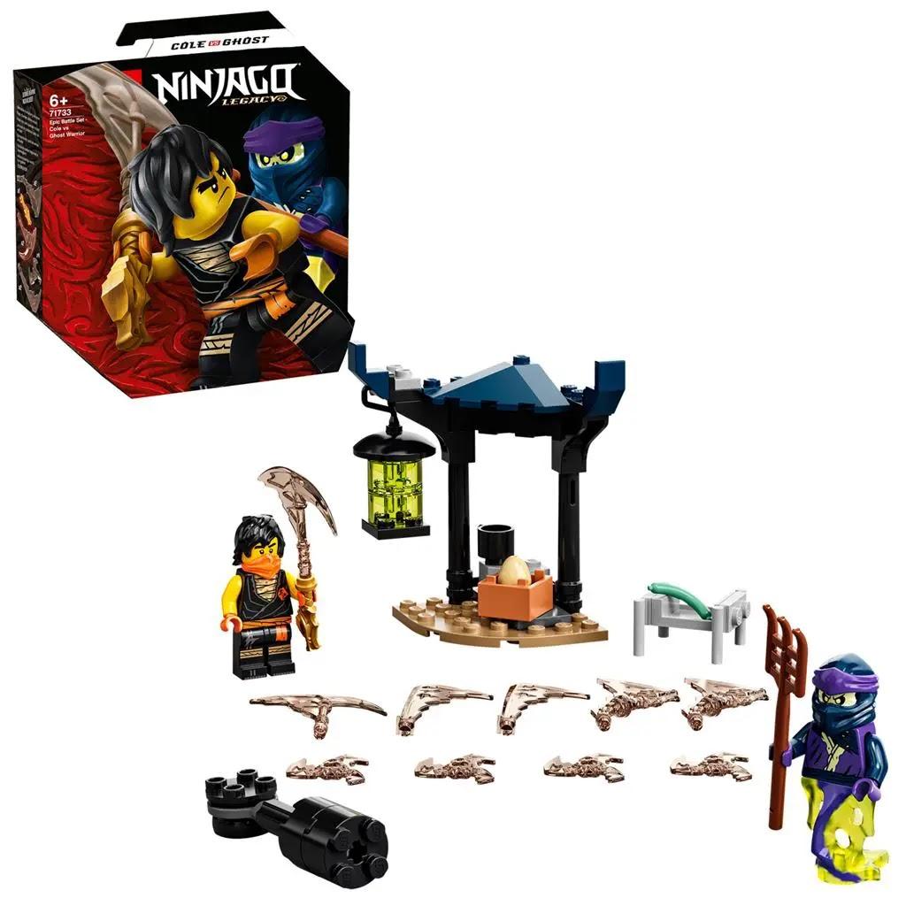 レゴ(LEGO) ニンジャゴー コール対ゴーストウォーリアー・バトルセット 71733