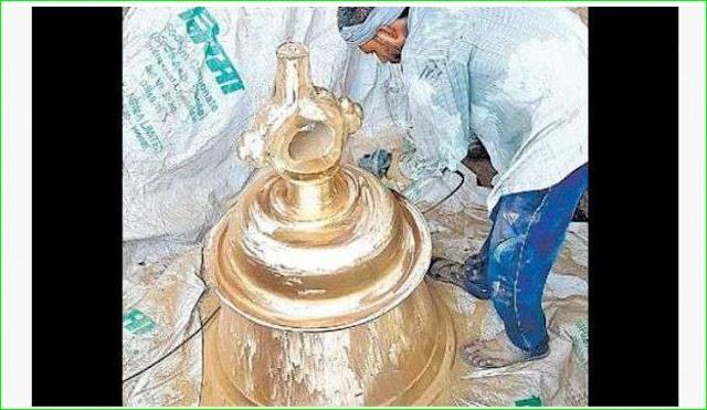 राम मंदिर के लिए बन रहा है 2100 किलो का घंटा, बना रहा है मुस्लिम युवक