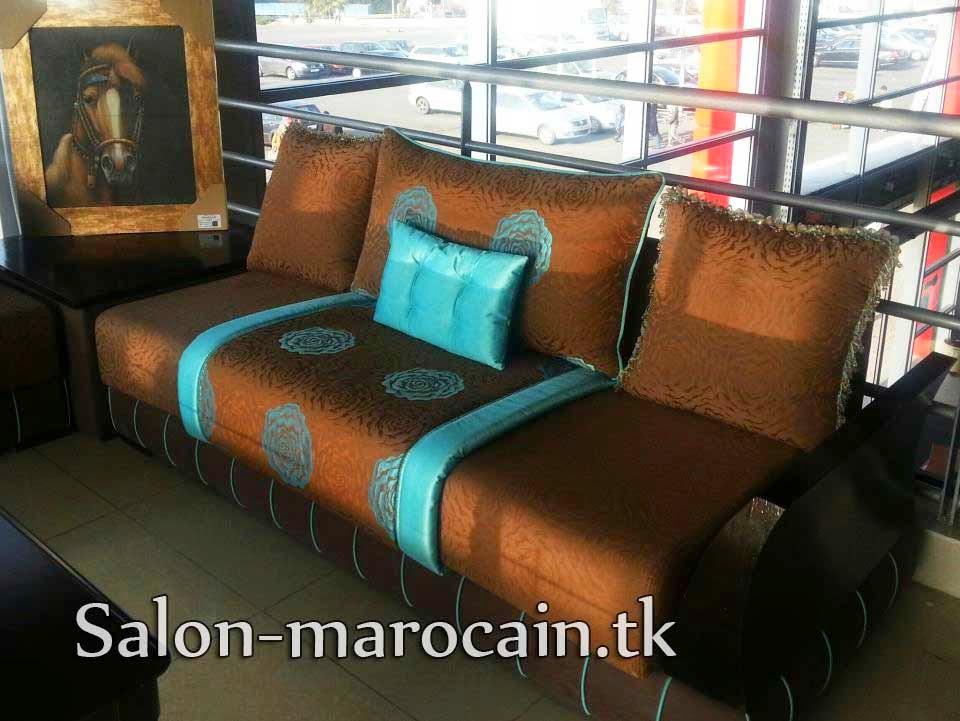 Salon Marocain Canape Moderne Marron 2014 Boutique Salon