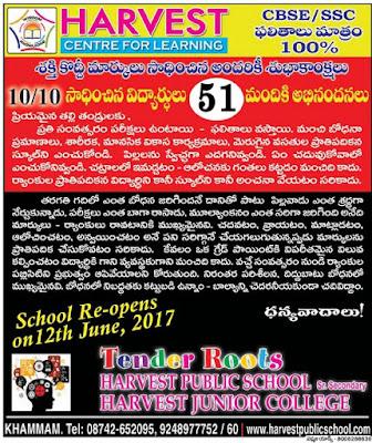 HARVEST PUBLIC SCHOOL KHAMMAM 9248977752