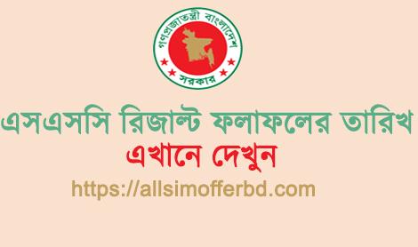 ssc result 2020 ,ssc result,ssc exam result 2020 ,ssc exam 2020 ,ssc,ssc result 2020 ,ssc result 2020  bangladesh,ssc result change 2020 ,ssc result 2020  bangladesh,ssc result 2020  bd,ssc result bd,ssc result 2020  publish date,ssc routine 2020 ,ssc exam result,ssc result change,ssc result 2020  bd,ssc result bangladesh,ssc exam result 2020 ,ssc 2020