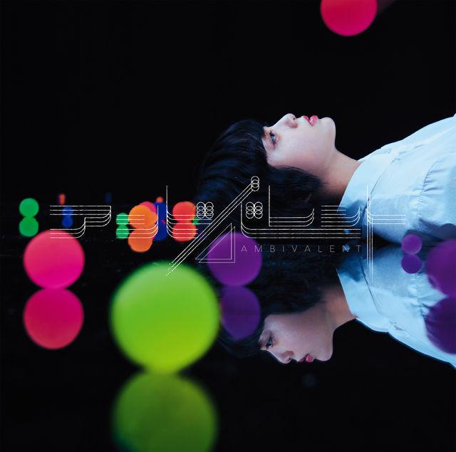 Keyakizaka46 7th Single - Ambivalent (アンビバレント