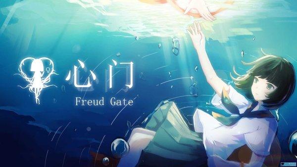freud-gate