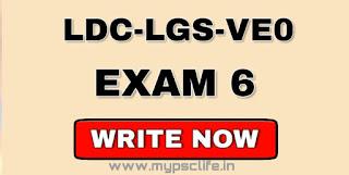 Model Exam Based On Previous Exam : Free Online Mock Test 6