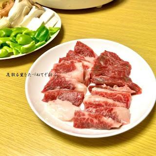 米沢牛焼肉04