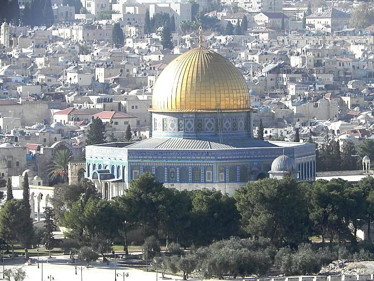 квалификация фантазия мечеть омара в иерусалиме фото стиля кантри современном