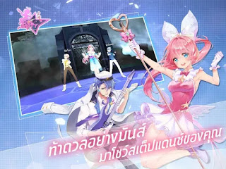 Latest Version of Idol Party Mod apk