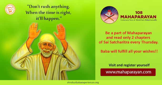 Trust Baba And Miracles Will Happen