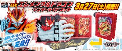DX Elemental Dragon Wonder Ride Book