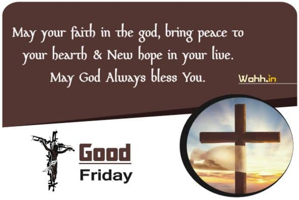 Good Friday Morning Wishes