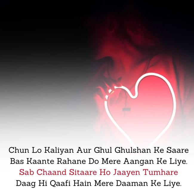 Love Sad Shayari in English with images
