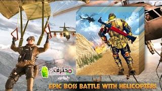 مهكرة اخر اصدار للأندرويد YEPIC BOSS BATTLE WITH HELICOPTERS لعبة